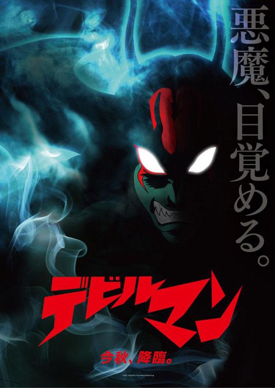 Nuovo anime per Devilman!