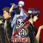 Gintama Jump Special Anime Festa 2015