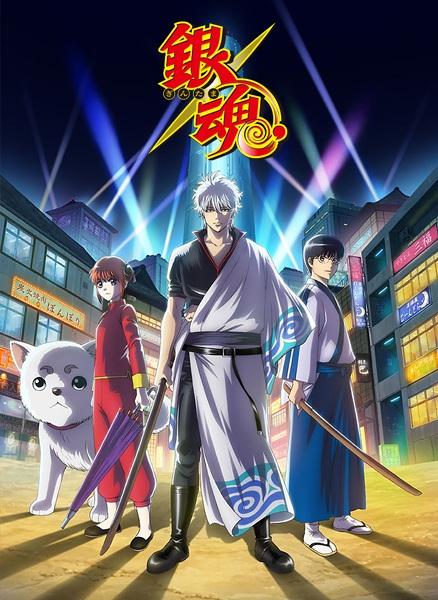 Gintama 2017 – Episodio 317